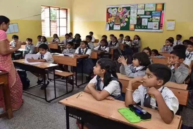 கொரோனா பீதி: பள்ளிகளை மூட உத்தரவு!
