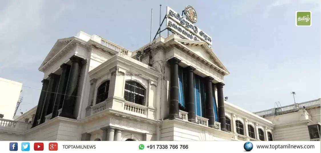 கஜா புயல்; முதல்வருடன் மத்திய குழு ஆலோசனை