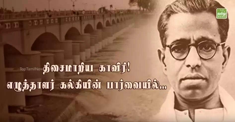 ஒரு ரூபாய்க்கு இட்லி விற்பனை செய்யும் ஆண் 'அன்னபூரணி'!