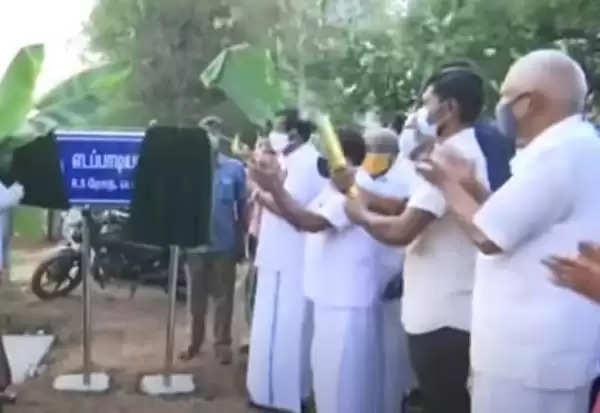 'முதல்வரை பெருமைப்படுத்தும் விதமாக'.. தமிழகத்தில் முதன்முறையாக 'எடப்பாடியார் நகர்' திறப்பு!