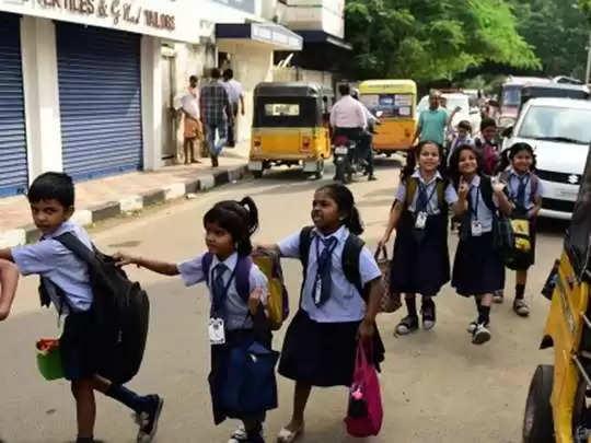 1 முதல் 8ம் வகுப்புகளுக்கு பள்ளிகள் திறப்பு; அதிகாரிகள் முக்கிய ஆலோசனை!