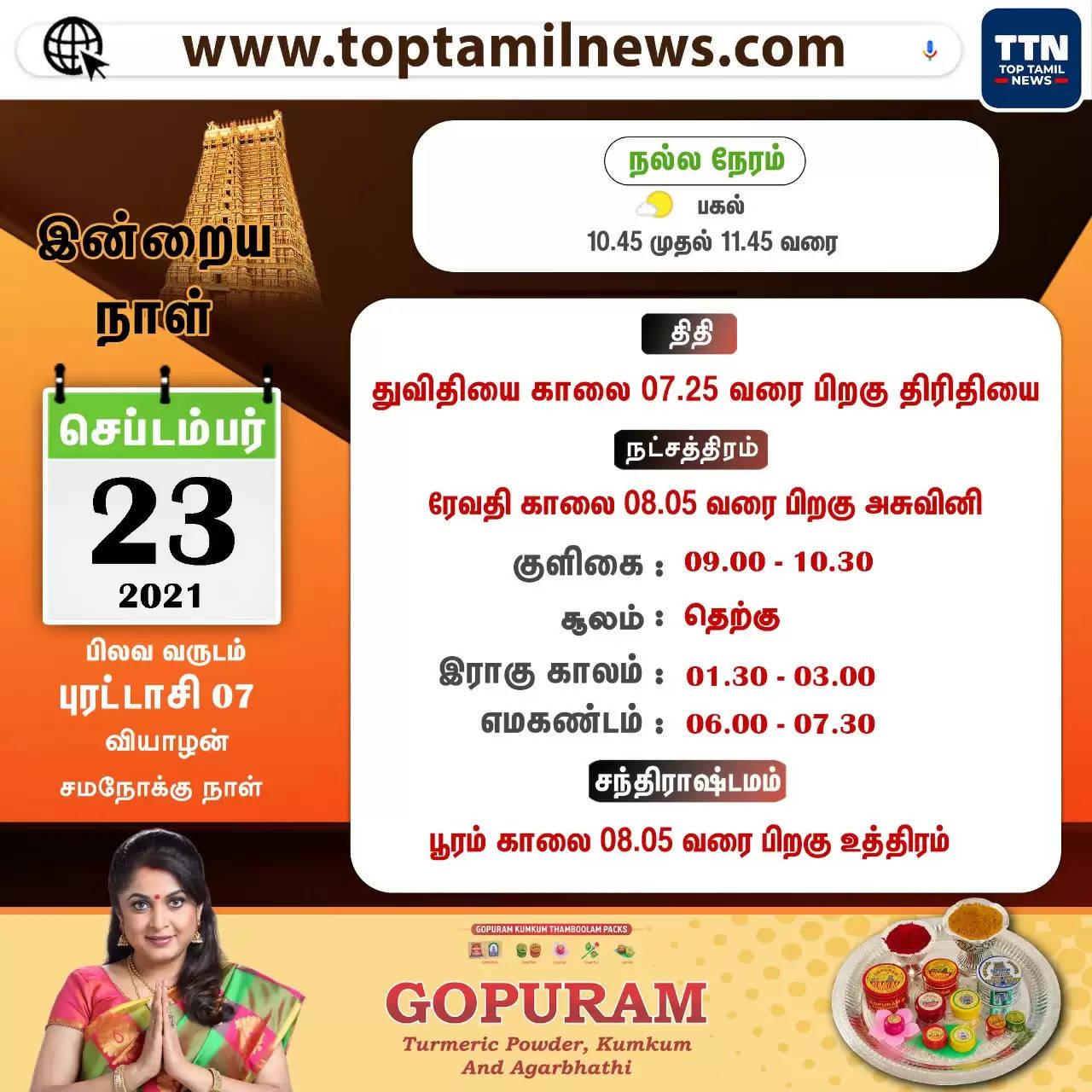 Daily Calendar(23-09-2021)